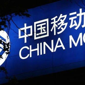 中国移动用户出现负增长;《盗贼之海》 Steam平台销量破百万