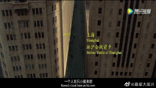 电影《罗曼蒂克消亡史》获得第31届中国电影金鸡奖