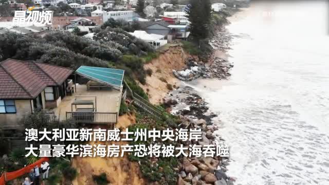澳洲 多处豪宅恐将坍塌落海 大浪持续冲击房屋摇摇欲坠