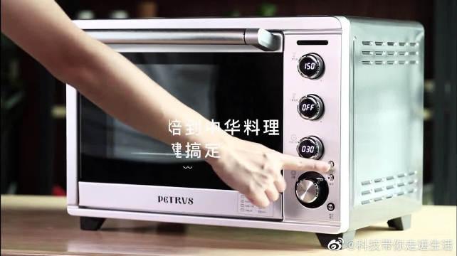 柏翠多功能智能烤箱(38L),发酵温度可调节,烘焙区可调节……
