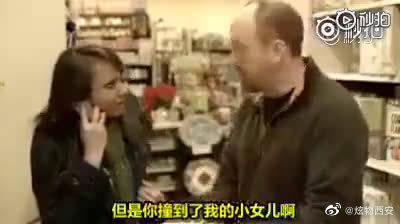 """国外这位爸爸是这样教育孩子怎么说""""Sorry""""的……"""