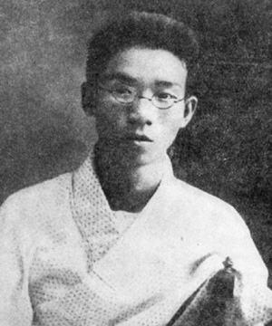 郁达夫被日军秘密杀害时,日本已经投降,他们为何敢这么做?