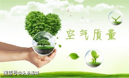"""山西通报环境空气质量:6月份芮城空气最""""鲜"""""""