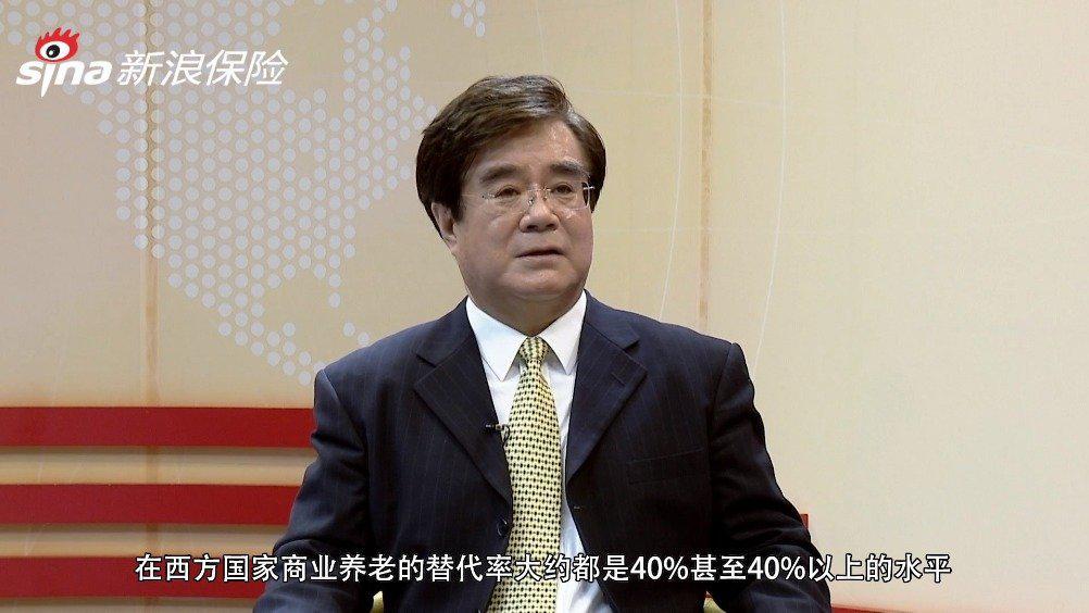 面对中国正在步入的老龄化社会,周延礼指出……