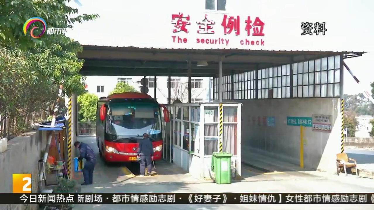 新客规出台 客运班车中途可下客