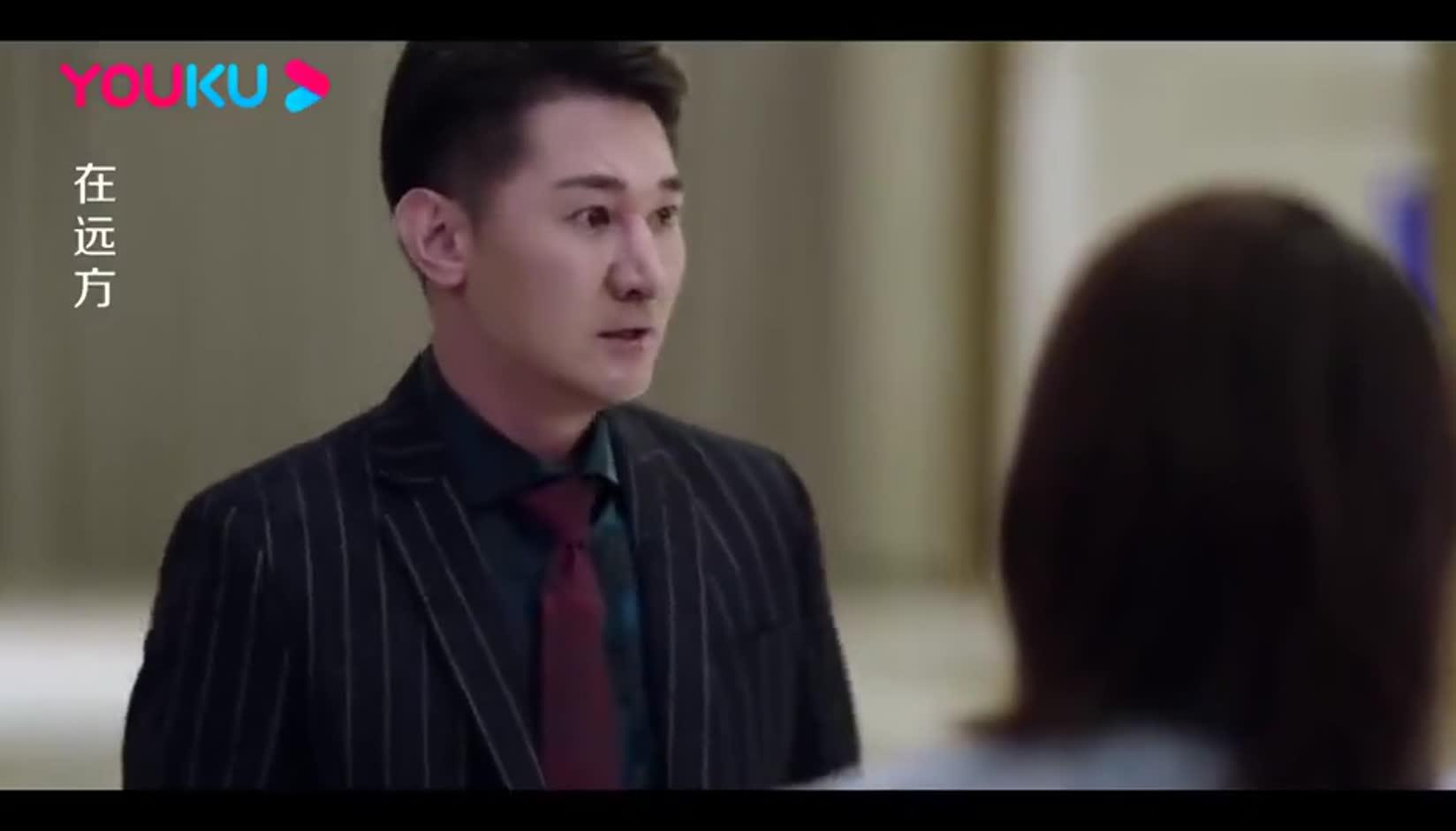总裁羞辱霍梅,刘云天眼眶微红,下秒晓欧直接泼总裁一脸红酒