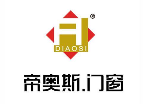 中国系统门窗十大名牌排名有哪些