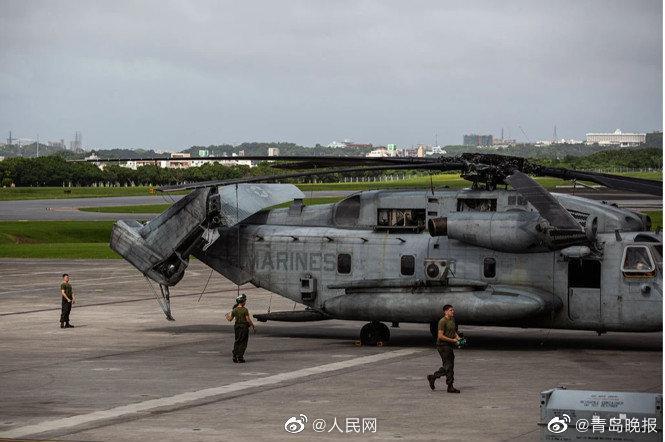 驻日美军基地成防疫漏洞 冲绳暴发聚集性感染
