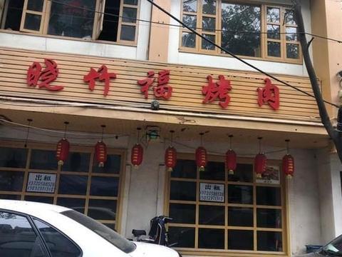 西安酒吧一条街-德福巷,你现在还来吗?