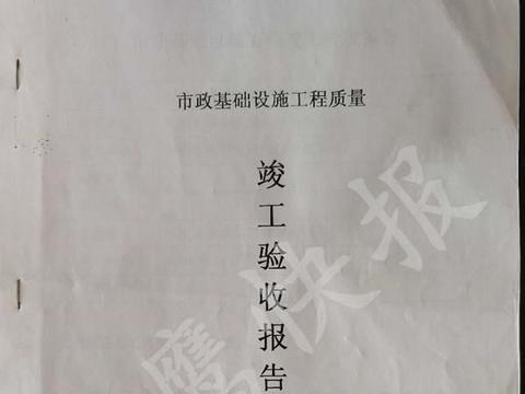 追踪河南省桐柏县固县镇队长截留村民6万元工程款