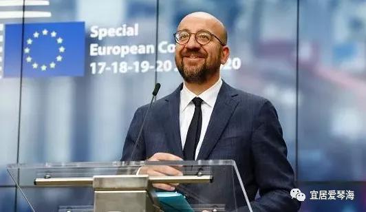 欧盟峰会终于谈妥了!达成历史性协议希腊可获720亿欧元