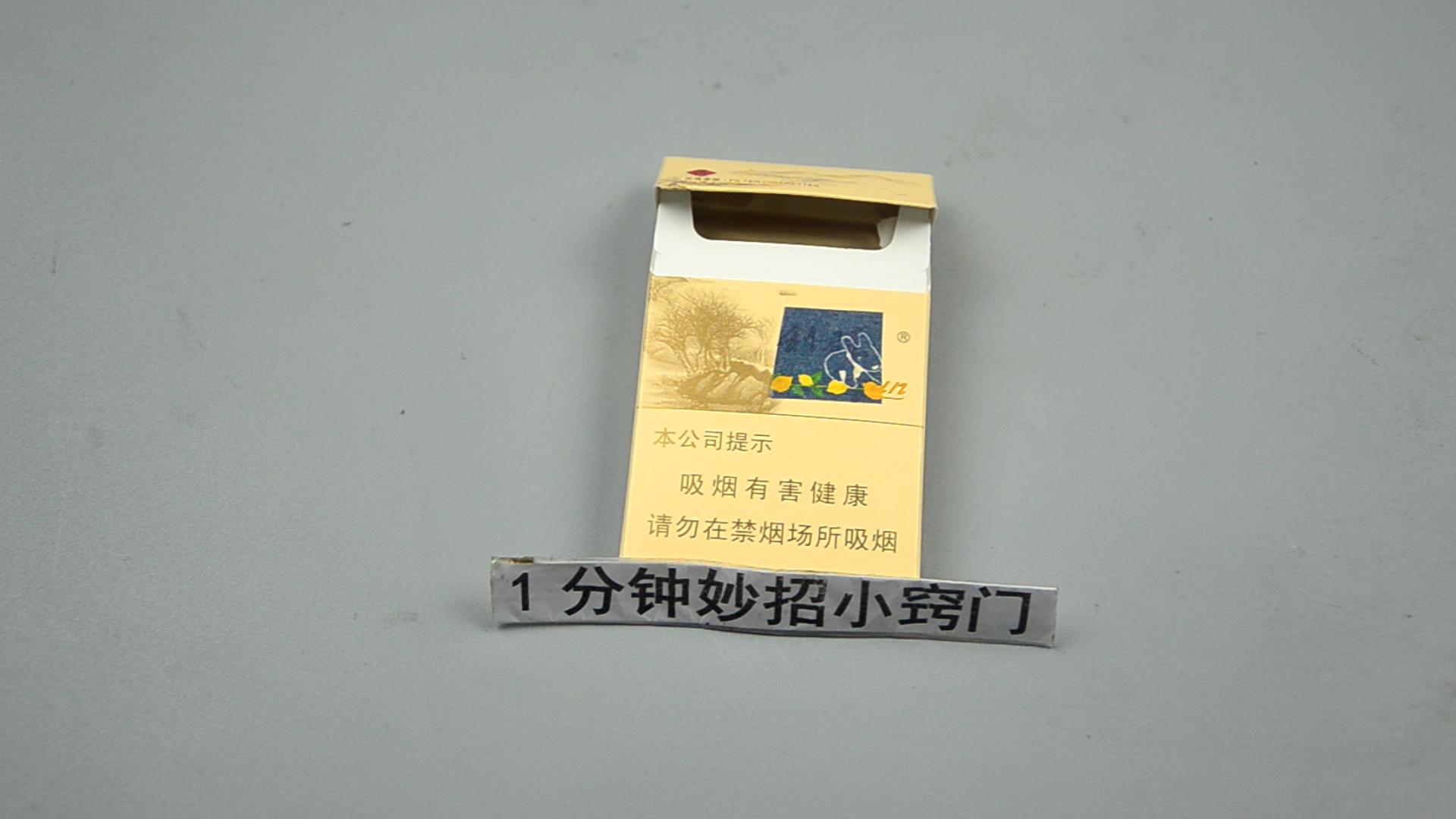 """空烟盒别再扔掉,里头藏着""""大宝贝"""",解决很多人的困扰,厉害了"""