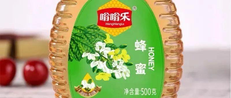 蜂蜜检出兽药被罚10万元,为何停产一年的华康蜂业仍有产品在流通?