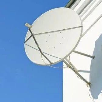"""筹建""""一带一路""""新基建项目,广电系『中播控股』拟向中国长城采购两颗卫星"""