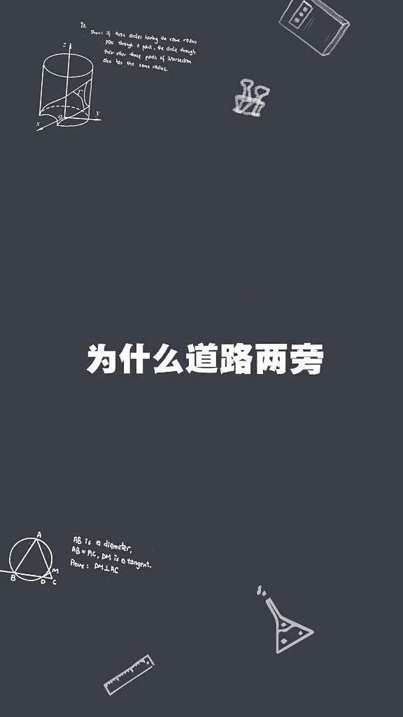 那些年鬼畜的文综题~ (cr.学霸研究所)