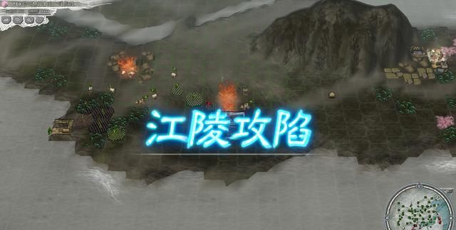 战报451 蜀汉主将攻破吴国江陵城 俘虏吴