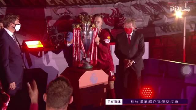 詹俊解说利物浦英超捧杯:让我们一起喊利物浦是英超冠军,英超冠军终归安菲尔德!