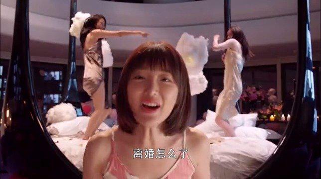 30岁钟晓芹和陈屿离婚,是新生活的开始,三十刚好,三十万岁!!