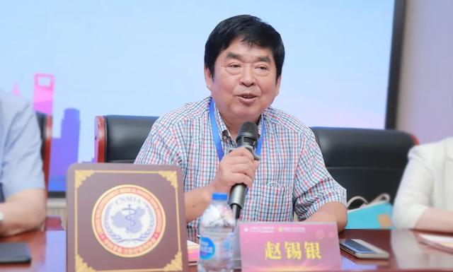 """华东区""""信用与服务能力评价"""" 在上海蓝十字脑科医院首评启航"""