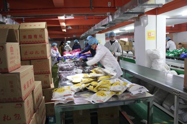 陕西米脂县:消费扶贫路子宽 农民脱贫有保障