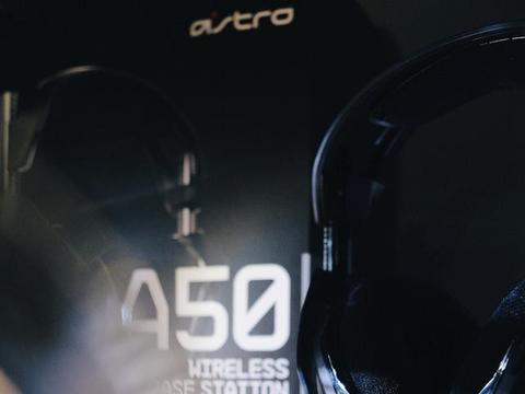 糖纸众测丨罗技 ASTRO A50 耳机 —— 游戏爱好者的超满足