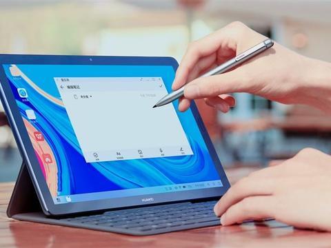 华为平板M6升级款将至?或重点提升这项功能,普通人也成艺术家