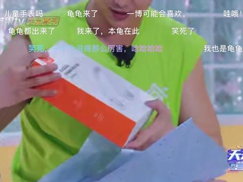 如何打造一款图拉斯产品经理刘凯:死磕到底,追求极致