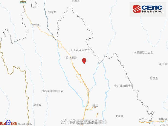 11选五吉林:迪庆州香格里拉市发生3.1级地震