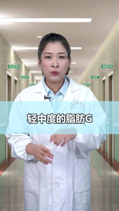 脂肪肝我们可以简单理解为是肝细胞里面……
