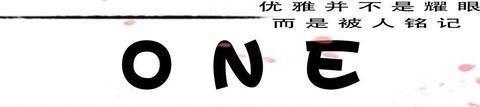 坂口健太郎曾是排球健将,如今日系斯文穿搭,演绎夏日盐系男孩