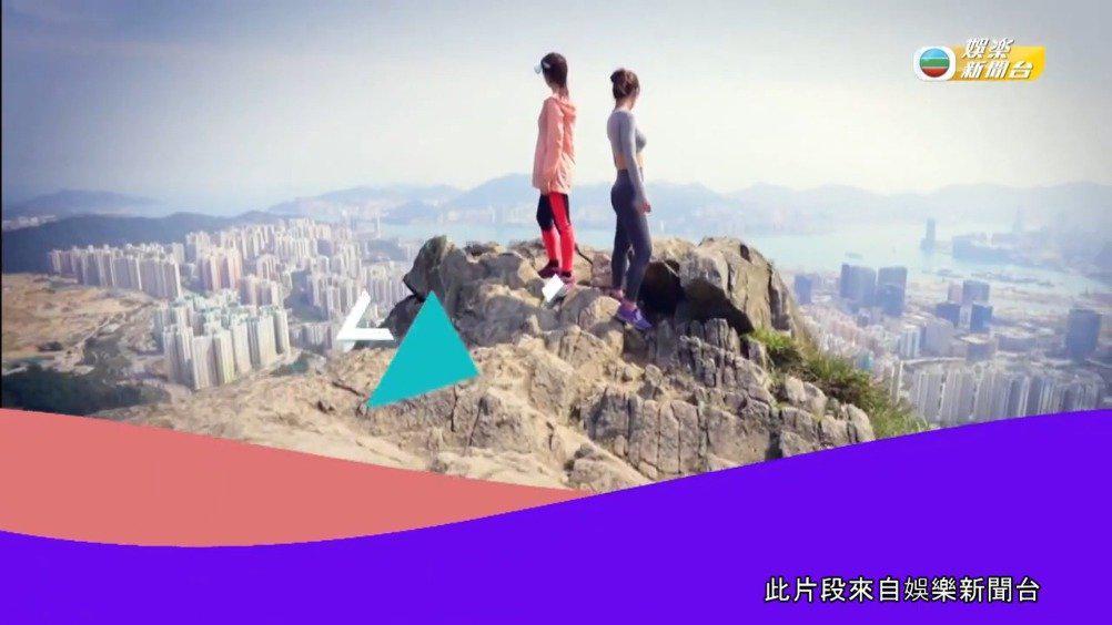 《行山少女》@李君妍Aurora 挑战小西湾龙跃径入大浪湾!!