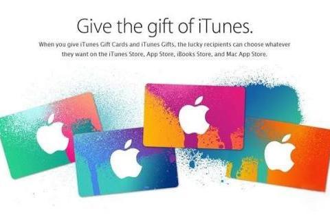 被指纵容iTunes礼品卡诈骗!苹果遭集体诉讼