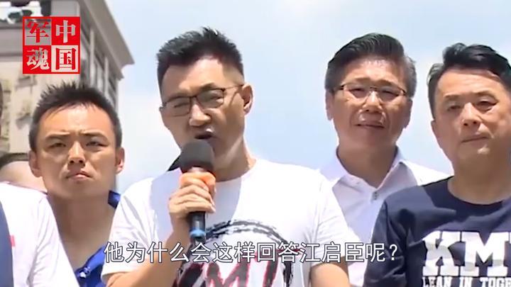 """台商呼吁国民党,应支持""""九二共识"""",这对台湾经济的很重要"""