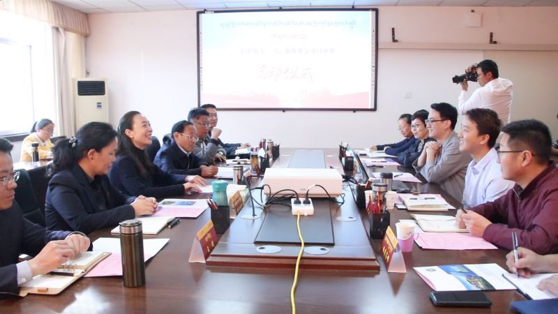 马云公益基金会:10年1亿元培养西藏未来乡村教育家
