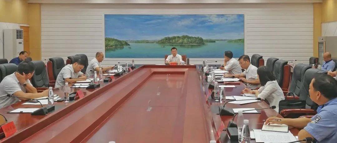 永州市召开预防青少年违法犯罪和校园安全问题工作调度会