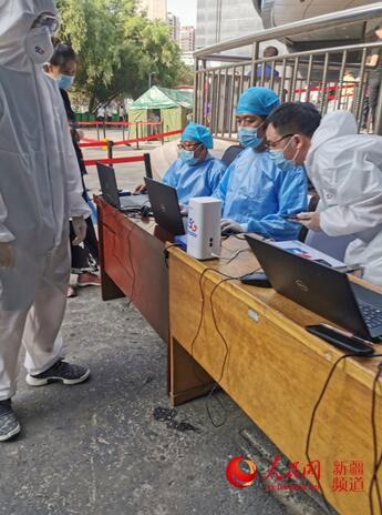 中国电信新疆公司迅速行动助力抓好疫情防控工作
