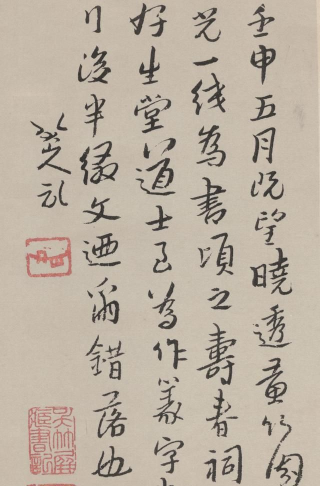 八大山人楷书写《千字文》,看着有点笨,好在哪呢?