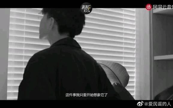 陈鸿宇:我从来没有人认为我是民谣歌手