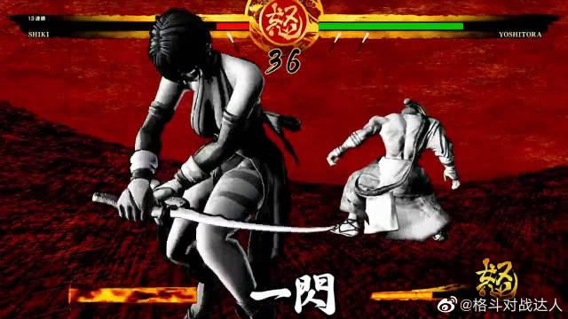色超杀欣赏,跟拳皇不知火舞比谁才是日本第一女忍?