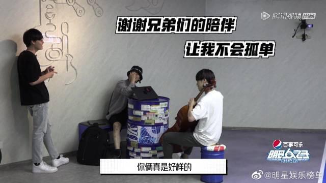 三角乱炖名场面~ 任胤蓬、田鸿杰给胡宇桐庆生?