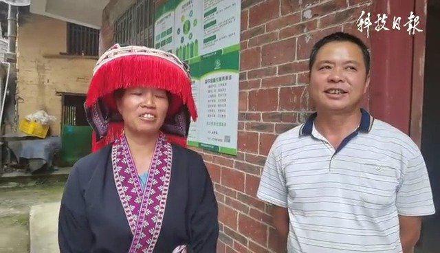 """广西六堡镇:瑶族茶农夫妻的""""幸福回甘"""""""