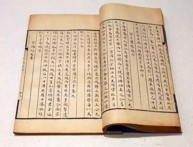 最全古董古玩鉴定口诀表,果断收藏!