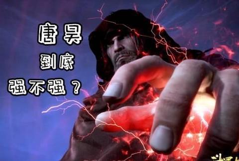 """斗罗大陆:唐昊到底强不强?原来唐家三少才是最大的""""昊天吹"""""""