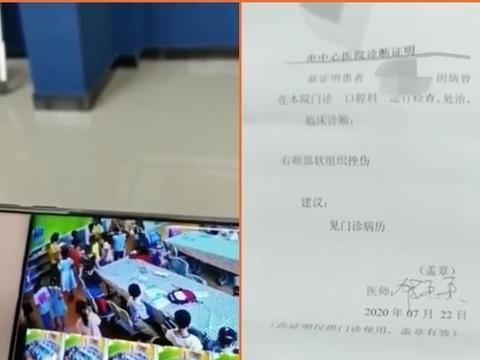 男童疑遭掌掴吓到尿失禁 幼儿园开除涉事老师