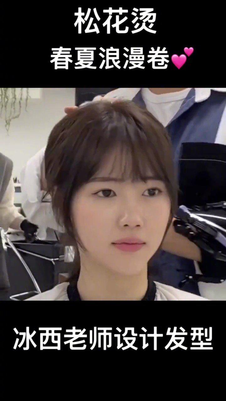 圆脸的妹子看过来 超级修饰脸型 减龄 瘦脸的一款发型