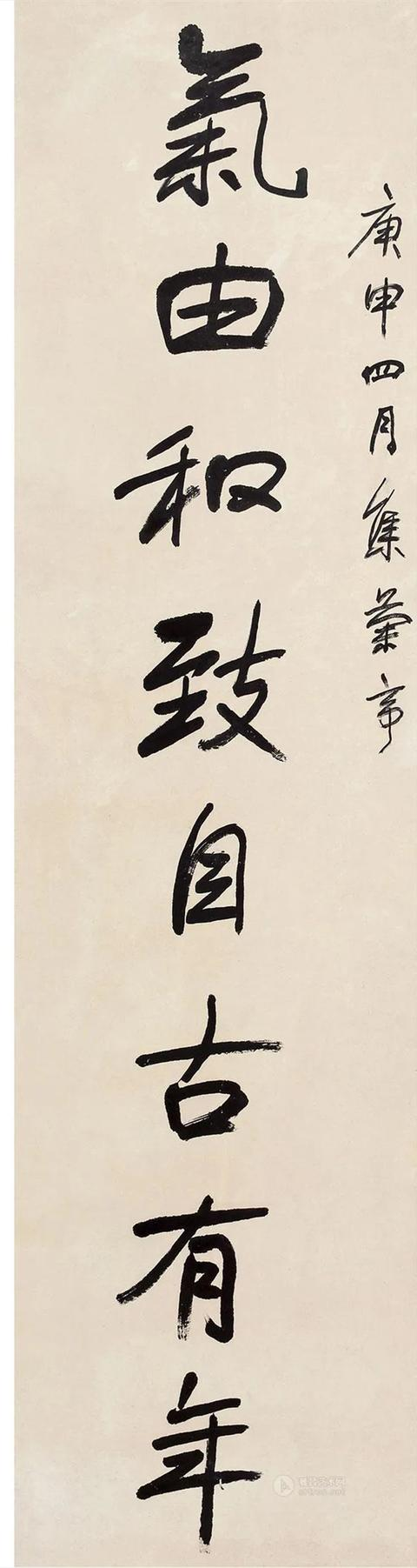 高邕1916年篆书石鼓文中堂行书八言联