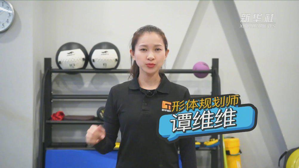 健身课堂 | 箭步蹲