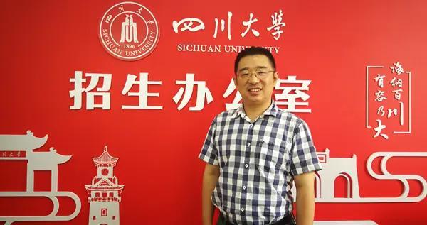 四川大学新增4个工科试验班 设4个双学士学位招生专业