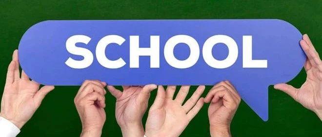 中国大学录取分数排行榜:北京、上海高校霸屏top20,你的母校排第几?