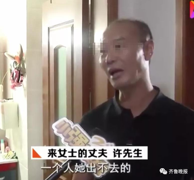 """""""杭州女子神秘失踪案"""",其丈夫被锁定前曾多次淡定接受采访(画面)"""